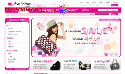 Fashion Mall Web Templates